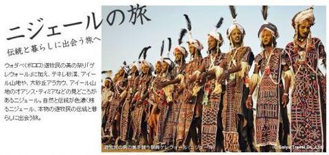 西遊旅行 ボロロ美男子祭り