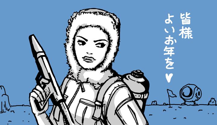 イラスト 女性 火炎放射器