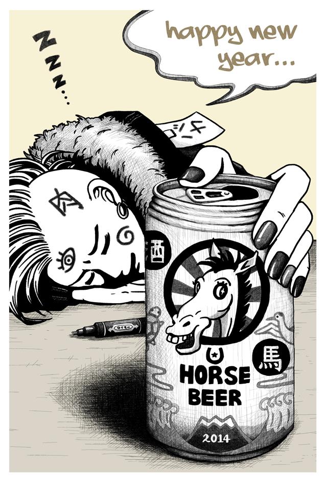 2014年賀状 イラスト ビール