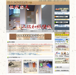 20120904-1.png