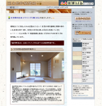 20120904-2.png