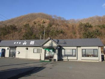20140215_山翔