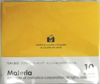 マテリア黄
