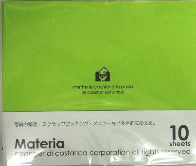 マテリア黄緑
