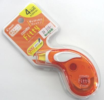フィッティ橙