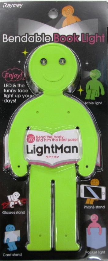 ライトマン緑