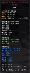 DN 2013-02-21 02-55-49 Thu