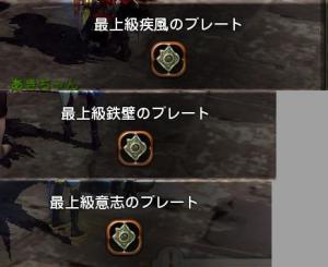 しっぷう-29 Sat