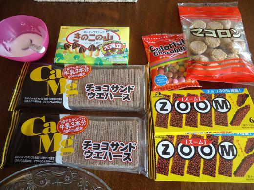 2012.12.18 お菓子の家 001