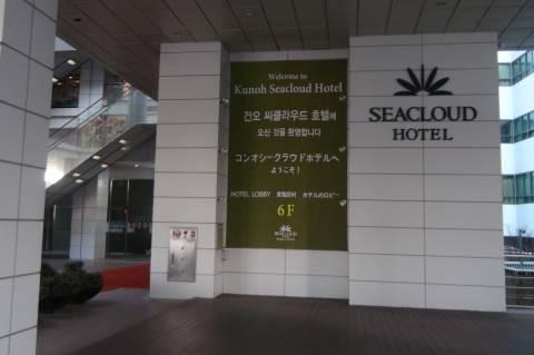 s-DSC05508.jpg