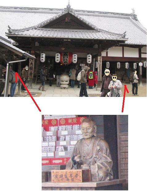 IMG_4265 大願寺
