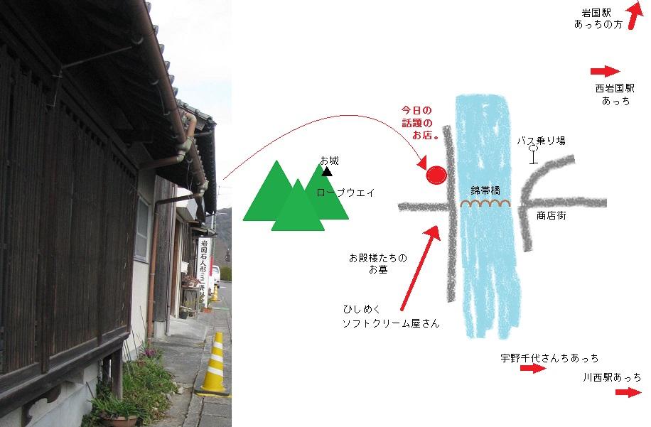 IMG_4499 脳内地図