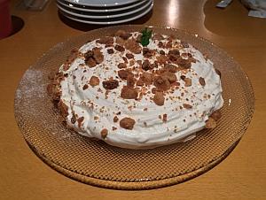 makadamia cake