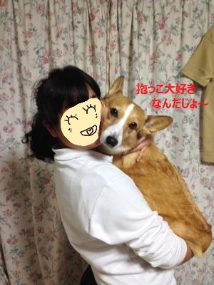 dakkojiro11.jpg