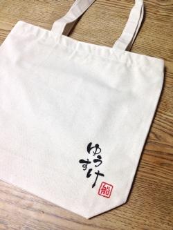 jirobagura001.jpg