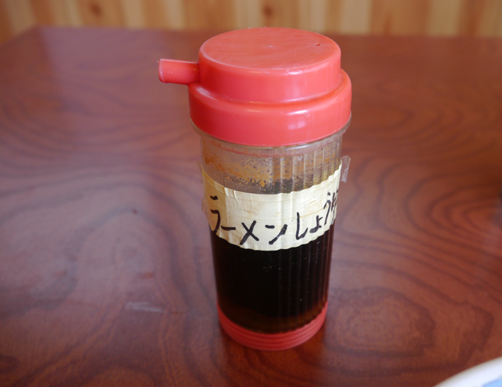 ラーメン醤油