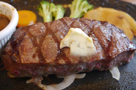 けんステーキアップ2