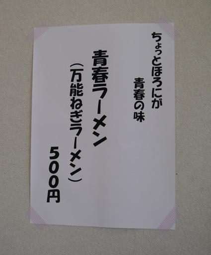 香福メニュー1