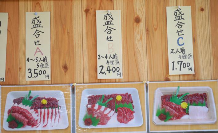 丸光精肉店壁メニュー1