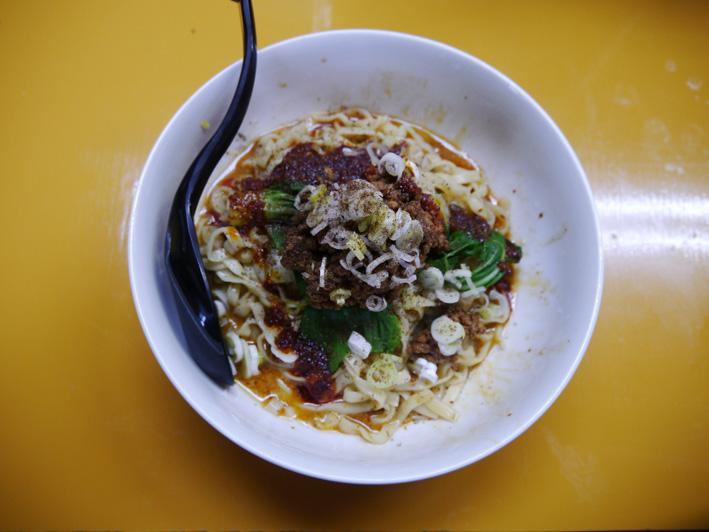 汁なし坦々麺1
