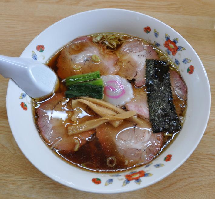 五蔵田醤油ラーメン