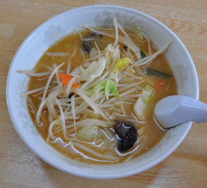 五蔵田味噌ラーメン1