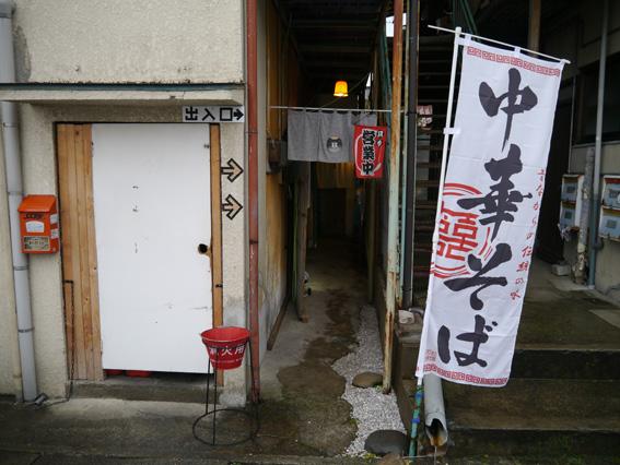 かまや入口1