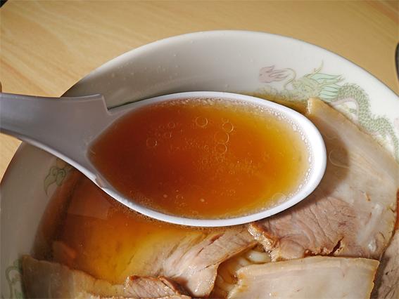 古川スープ