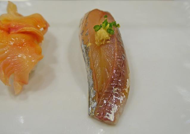 寿司清あじ