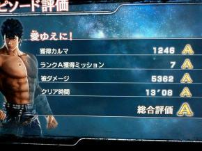 蛹玲沫・難シ搾シ兩convert_20130210183613