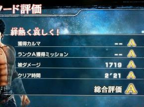 蛹玲沫・難シ搾シ托シ胆convert_20130210183259