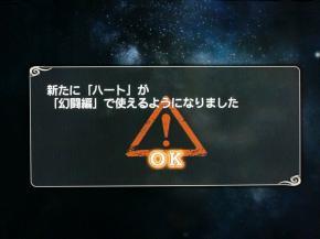 蛹玲沫・難シ搾シ胆convert_20130210183322