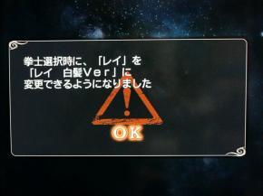 蛹玲沫・難シ搾シ廟convert_20130210183438