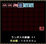 魄ョ魍誉convert_20130219012637