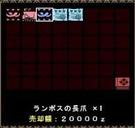 髟キ辷ェ_convert_20130219012657
