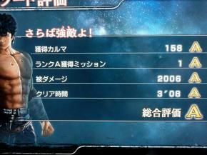 蛹玲沫・費シ搾シ狙convert_20130225040540