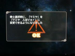 蛹玲沫・費シ搾シ論convert_20130225041046