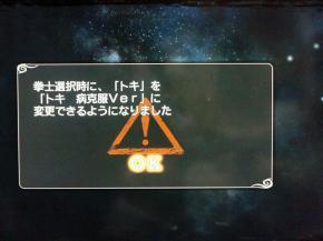 蛹玲沫・費シ搾シ托シ胆convert_20130225040711