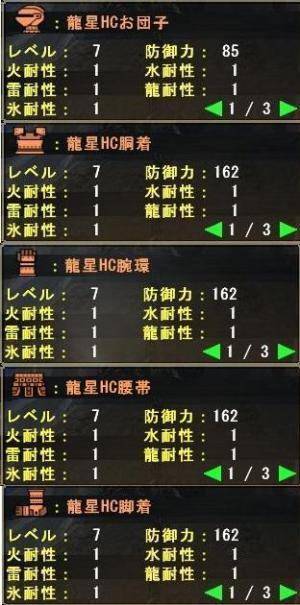 鮴肴弌・ィ・」繧キ繝ェ繝シ繧コ_convert_20130302042056