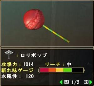 繝ュ繝ェ繝昴ャ繝誉convert_20130307214704