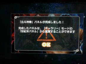 蛹玲沫・暦シ搾シ誉convert_20130317121111