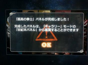 蛹玲沫・暦シ搾シ棒convert_20130321002354