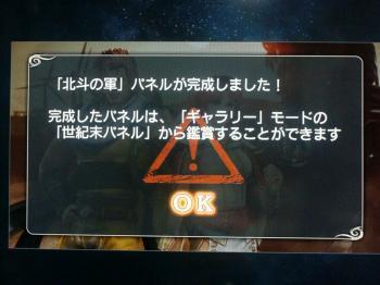 蛹玲沫・暦シ搾シ農convert_20130321002325