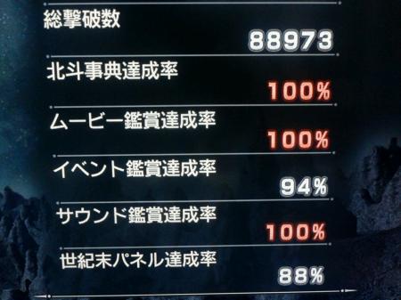 蛹玲沫・暦シ搾シ狙convert_20130321001953