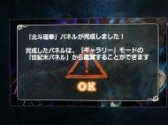 蛹玲沫・假シ搾シ誉convert_20130331152315