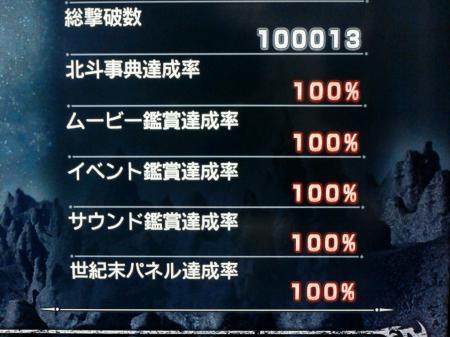 蛹玲沫・假シ搾シ胆convert_20130331152117
