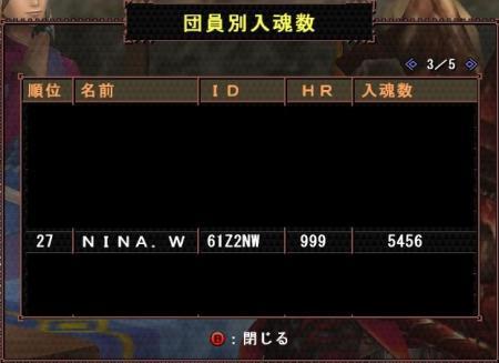 27菴搾シ・シ歙convert_20130411011710