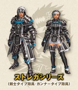 armor_img_05.jpg