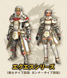 armor_img_06.jpg