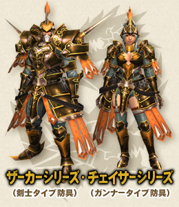 armor_img_07.jpg